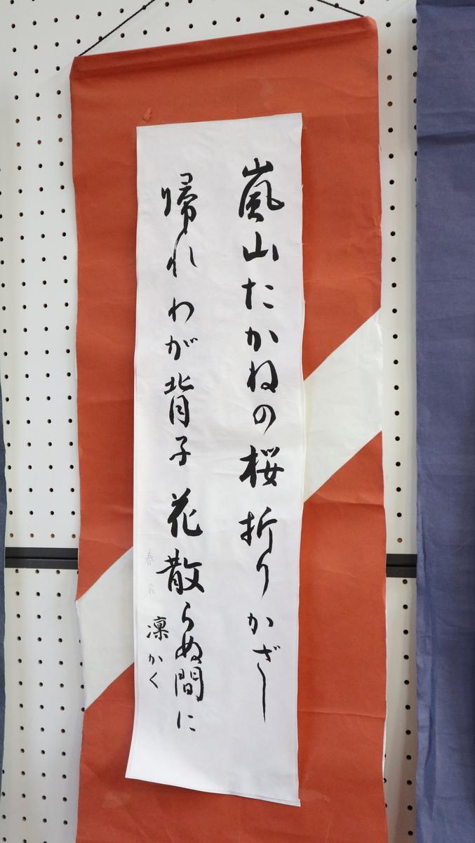 f:id:nshintaro:20201203193551j:plain