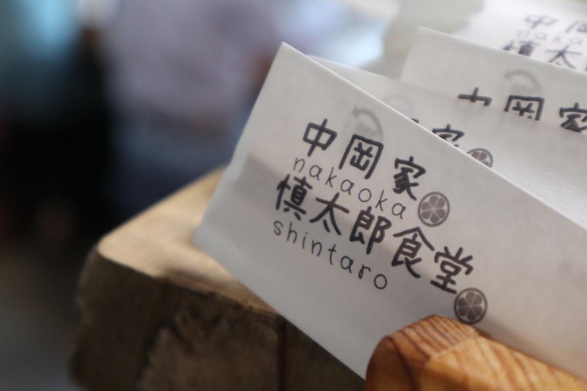 f:id:nshintaro:20201226214200j:plain