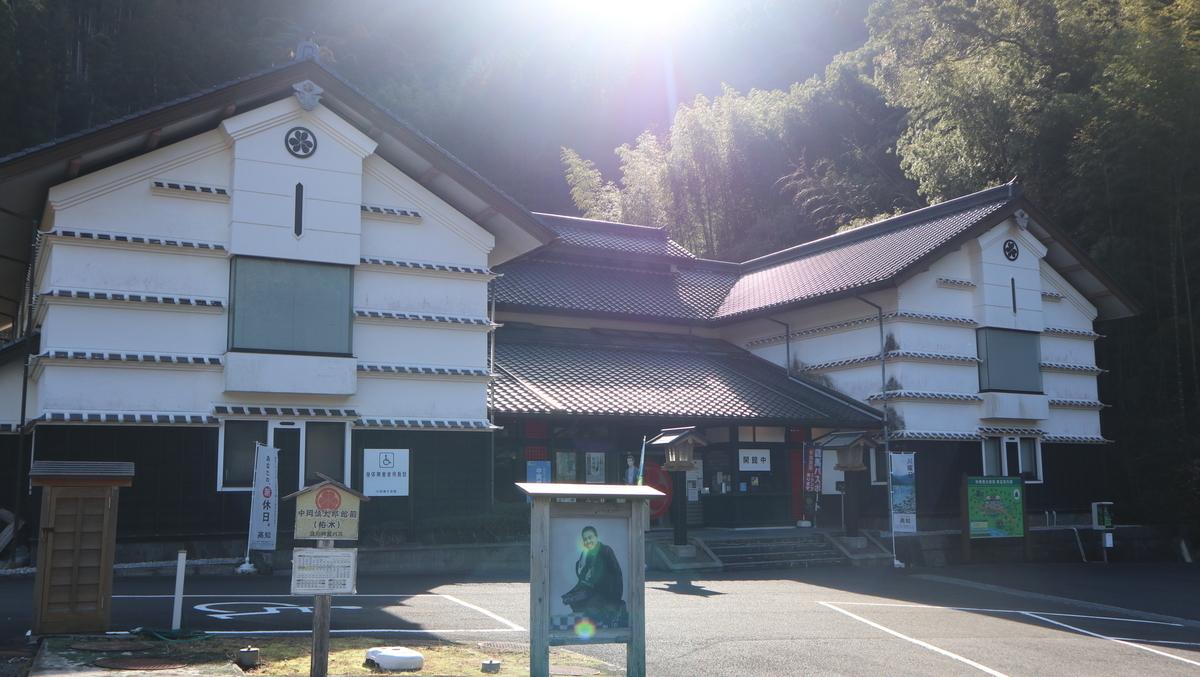 f:id:nshintaro:20210106203435j:plain
