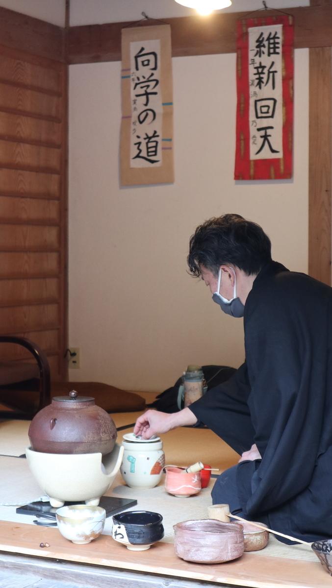 f:id:nshintaro:20210112201902j:plain