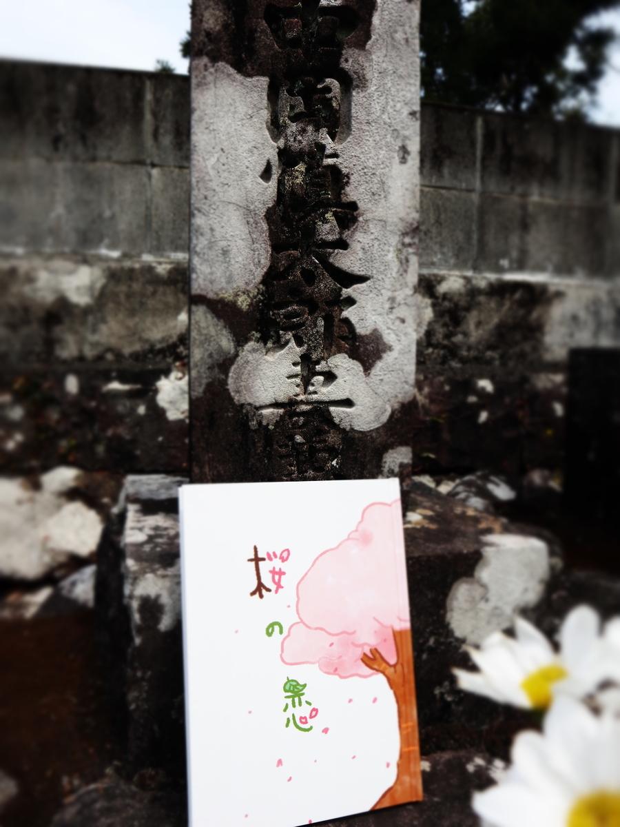 f:id:nshintaro:20210118204244j:plain