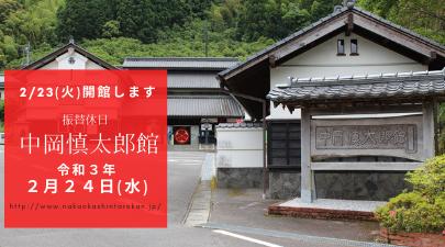 f:id:nshintaro:20210216163246p:plain
