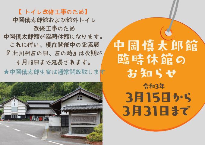 f:id:nshintaro:20210306175811p:plain