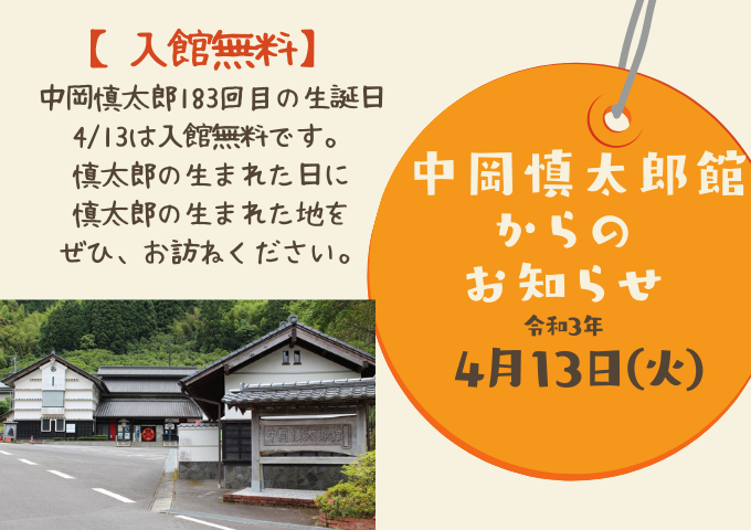 f:id:nshintaro:20210405173339p:plain