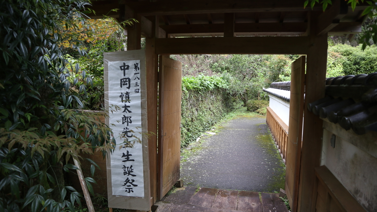 f:id:nshintaro:20210413190553j:plain