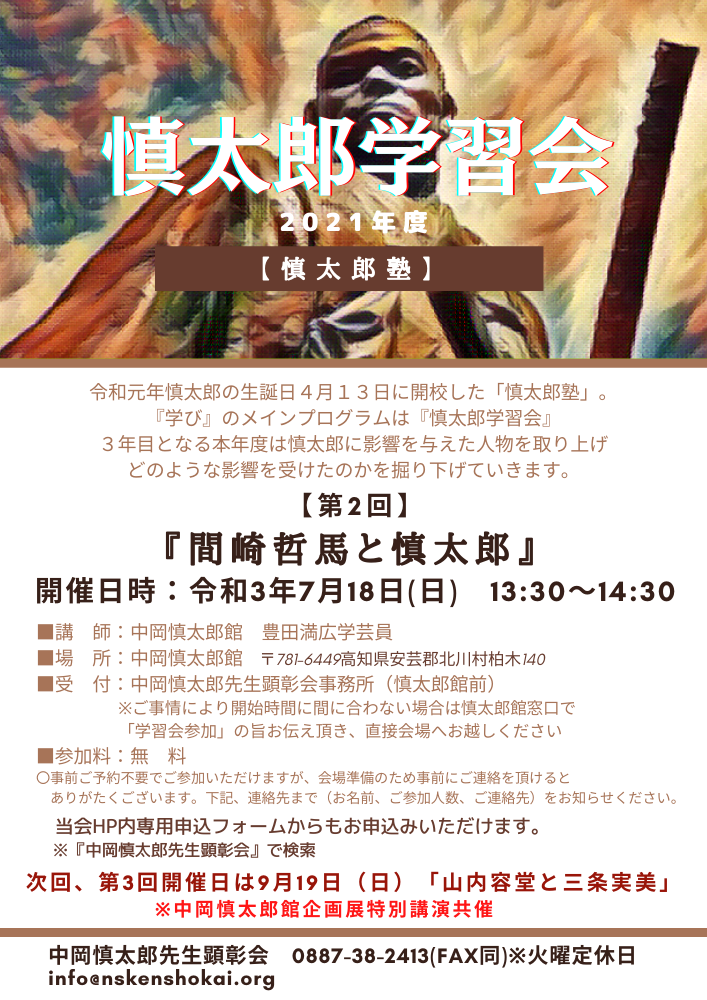 f:id:nshintaro:20210516190636p:plain
