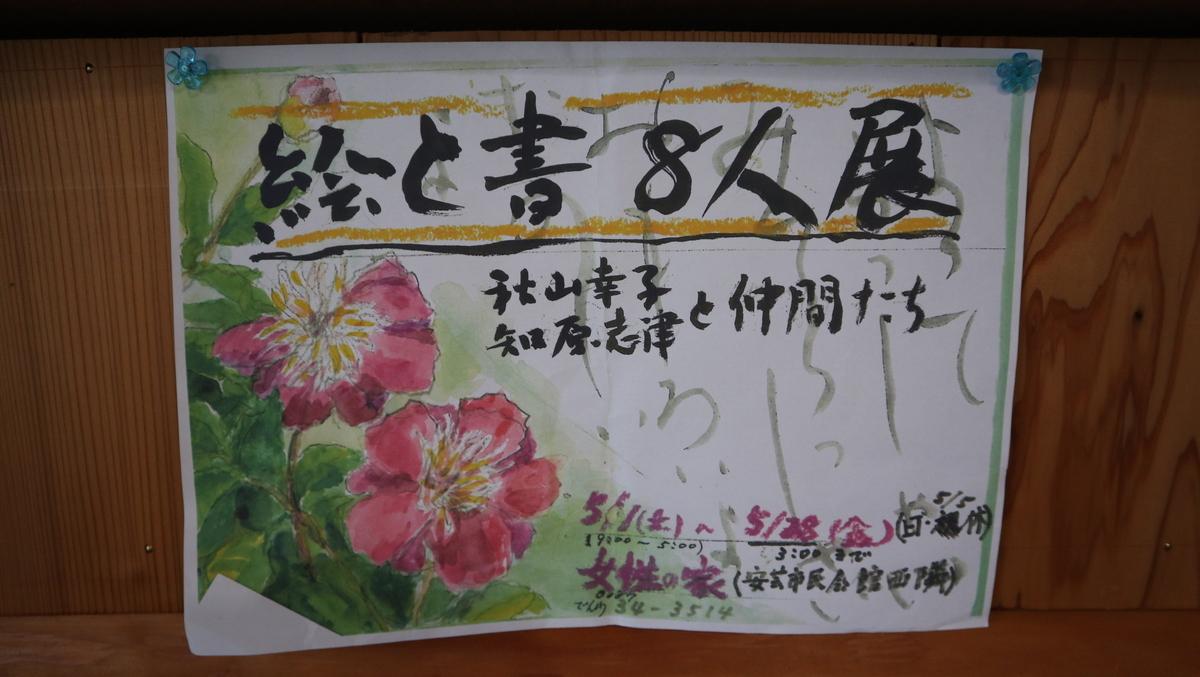 f:id:nshintaro:20210521173927j:plain