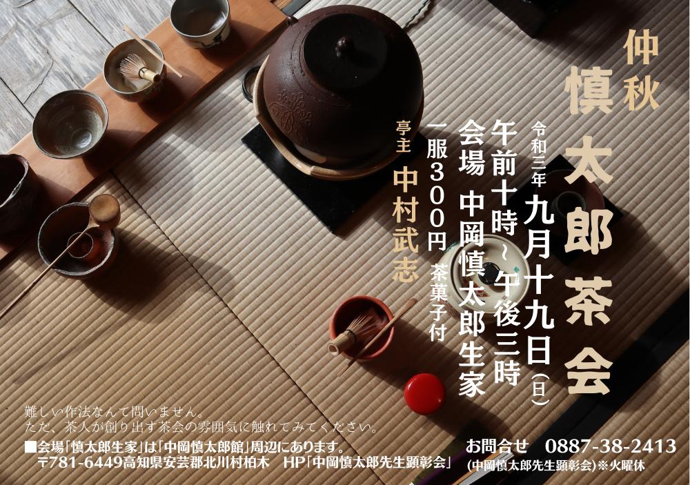 f:id:nshintaro:20210702184627p:plain