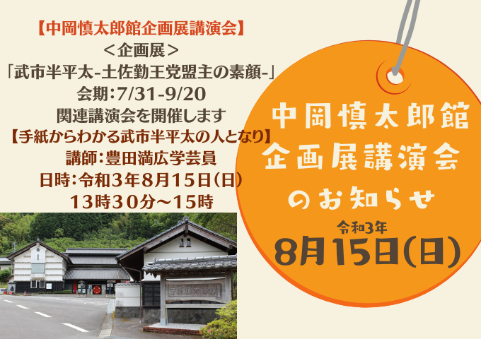 f:id:nshintaro:20210813181804p:plain
