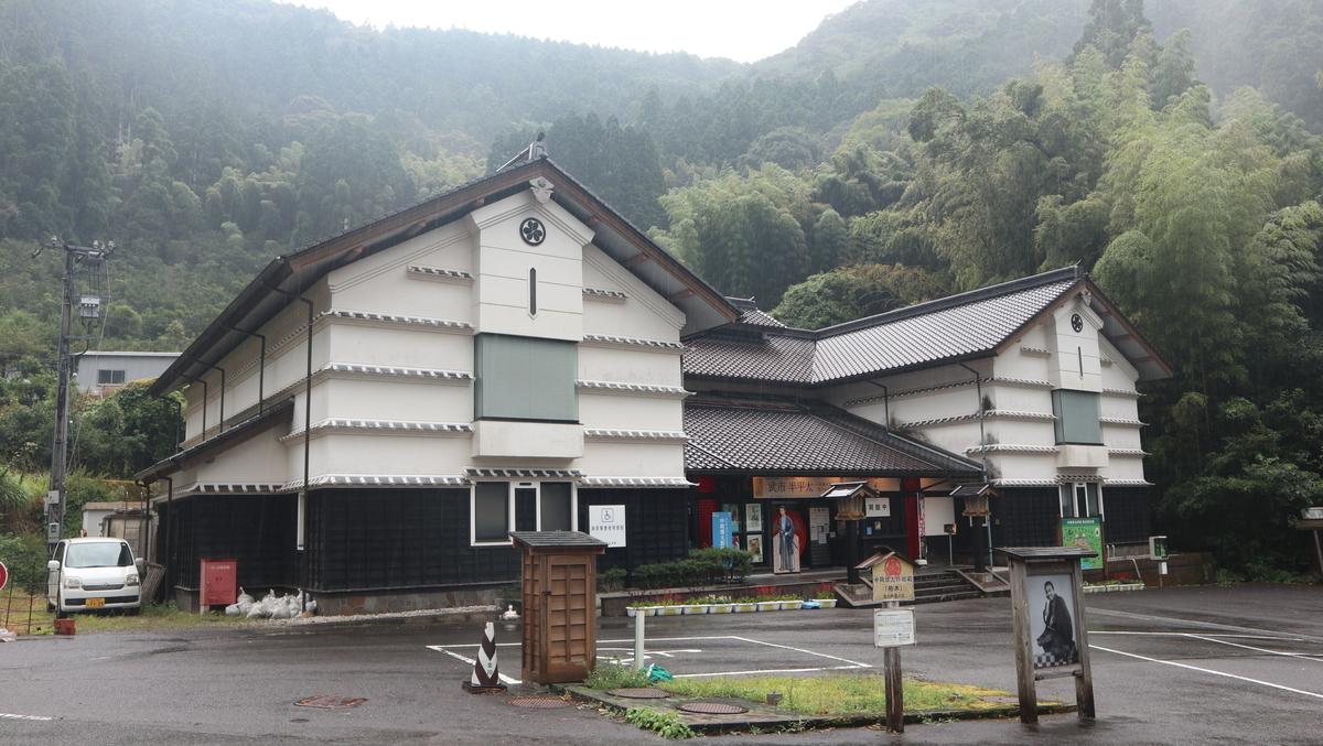 f:id:nshintaro:20210917184336j:plain