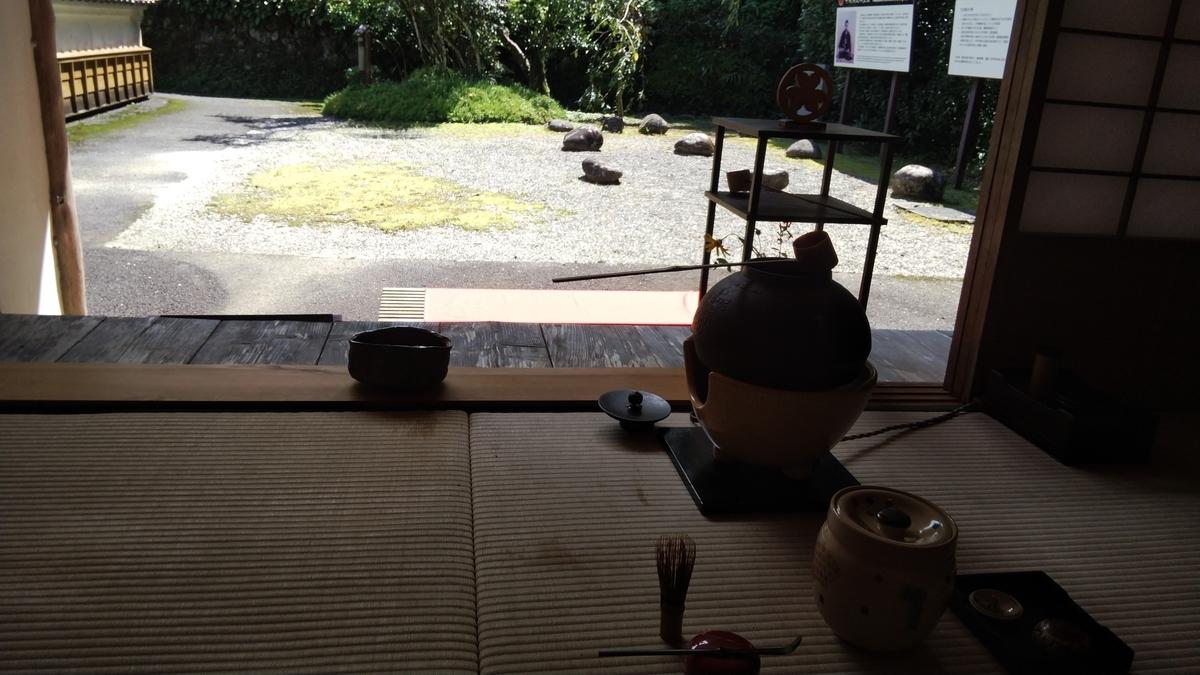 f:id:nshintaro:20210919183405j:plain
