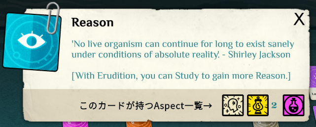 カードの説明