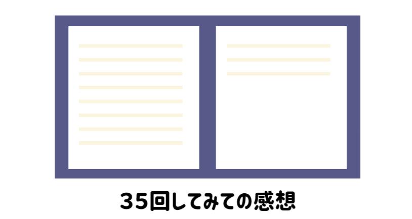 f:id:nskw20canada:20191027114403p:plain