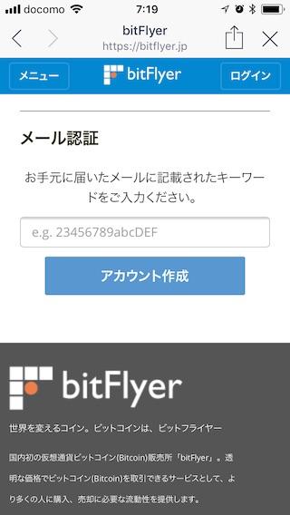 f:id:nskydiving:20180311135433j:plain
