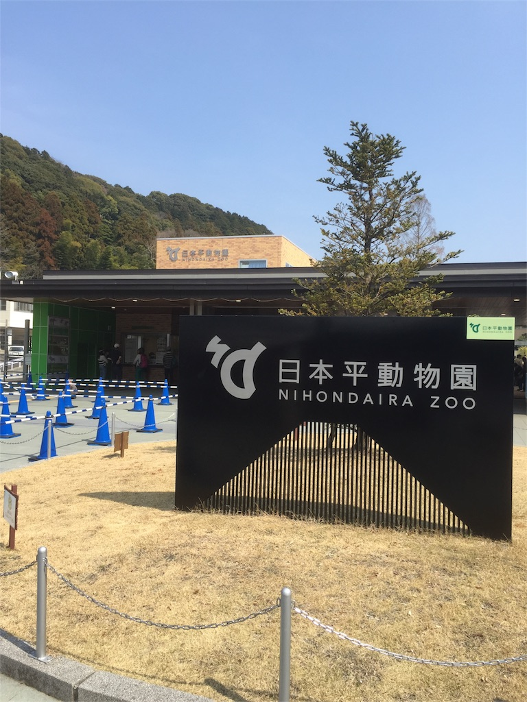 f:id:nsp358shizuoka:20170321182908j:image