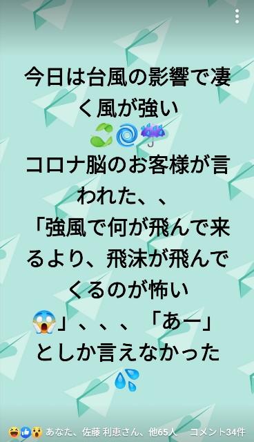 f:id:nsugi031224:20200903235641j:image