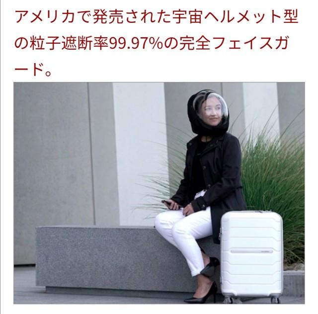 f:id:nsugi031224:20201011195502j:image