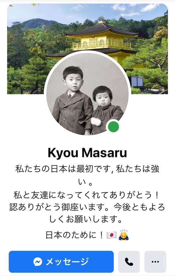 f:id:nsugi031224:20201015103533j:plain