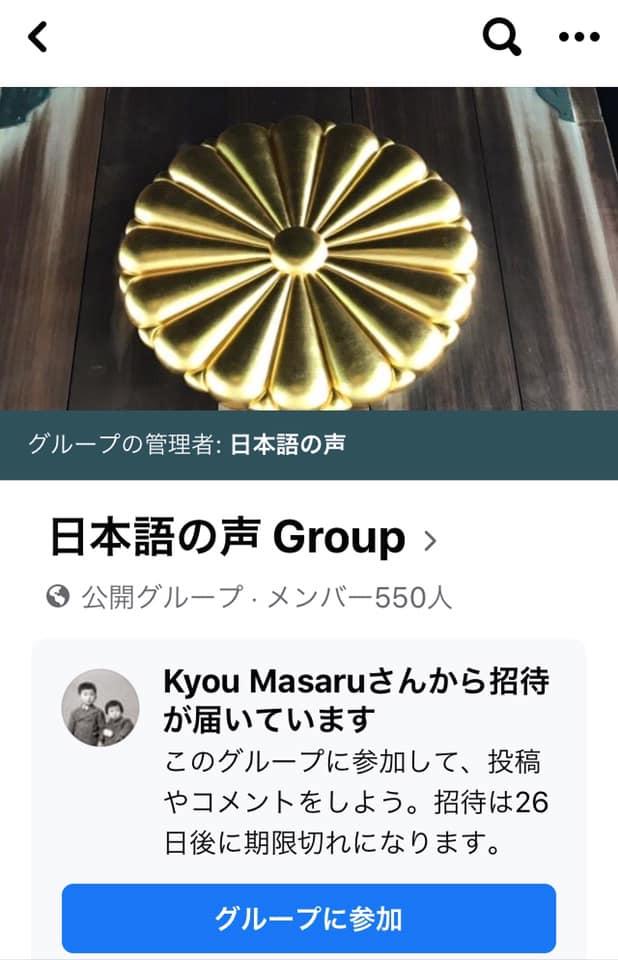 f:id:nsugi031224:20201015103548j:plain
