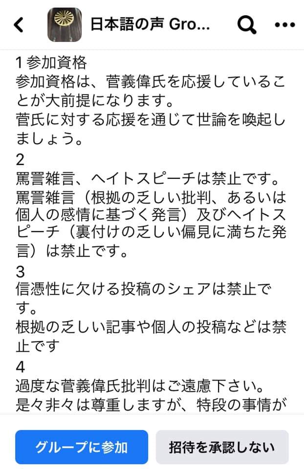 f:id:nsugi031224:20201015103620j:plain