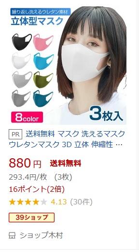 f:id:nsugi031224:20201020205700j:plain