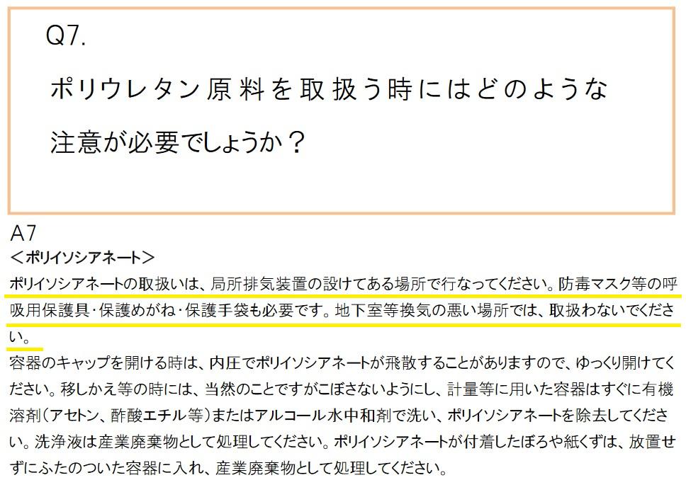 f:id:nsugi031224:20201020210300j:plain