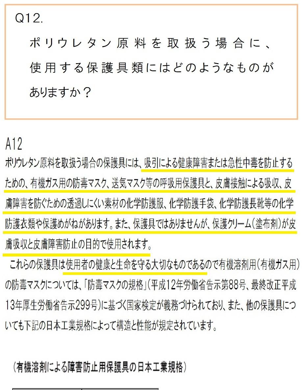 f:id:nsugi031224:20201020210311j:plain