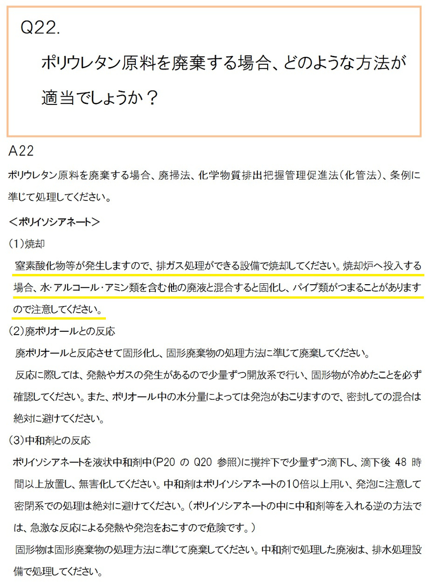f:id:nsugi031224:20201020210329j:plain