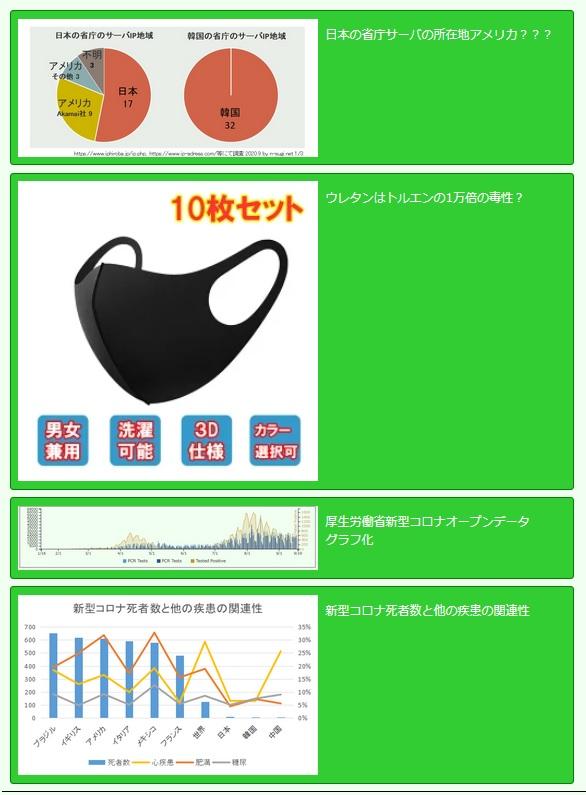 f:id:nsugi031224:20201021162701j:plain