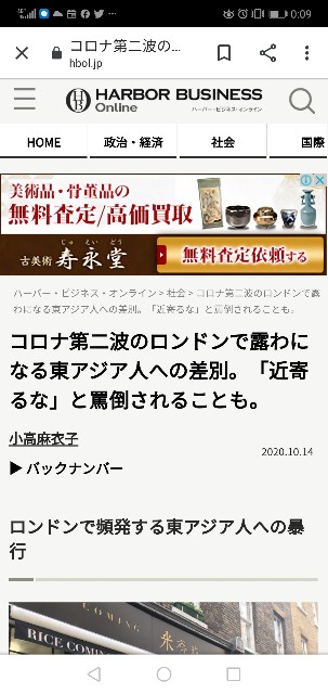 f:id:nsugi031224:20201023001612j:image