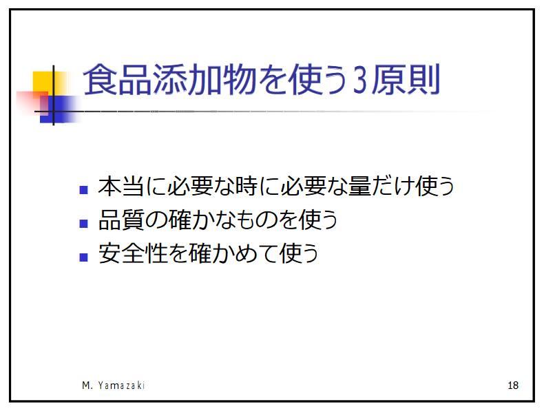 f:id:nsugi031224:20201101112126p:plain