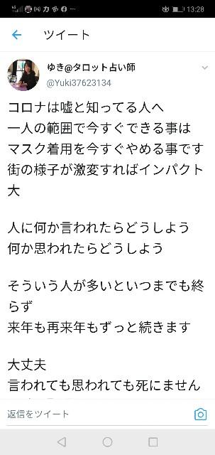 f:id:nsugi031224:20201205134625j:image