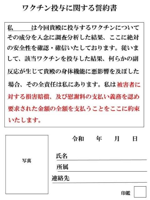 f:id:nsugi031224:20210121063839j:image