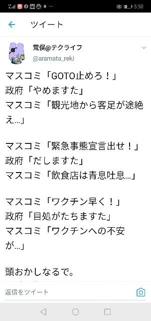f:id:nsugi031224:20210123055340j:image