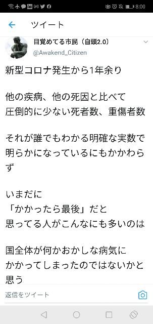 f:id:nsugi031224:20210130080954j:image