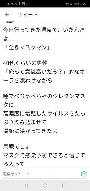 f:id:nsugi031224:20210205075702j:image