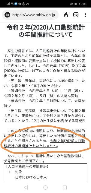 f:id:nsugi031224:20210227091000j:image