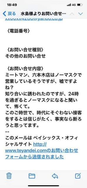 f:id:nsugi031224:20210301092101j:image