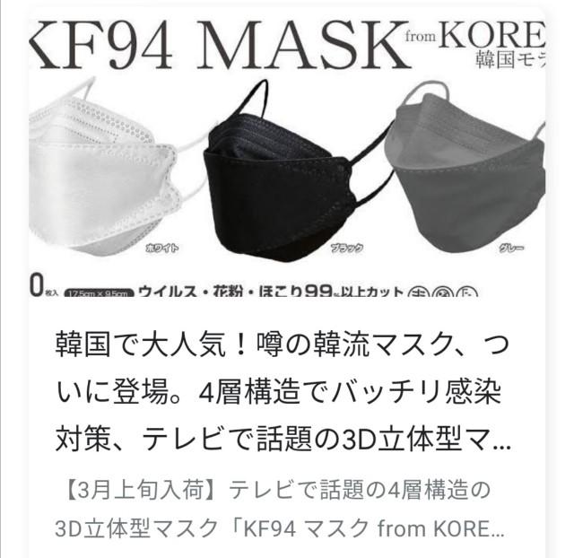 f:id:nsugi031224:20210304060015j:image