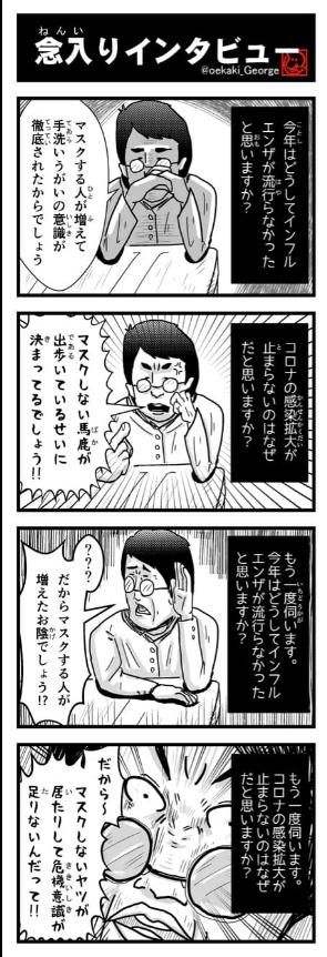 f:id:nsugi031224:20210317093821p:plain