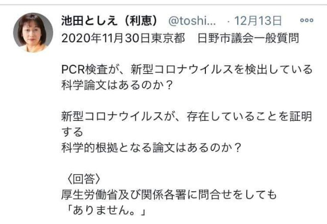 f:id:nsugi031224:20210505105847j:image