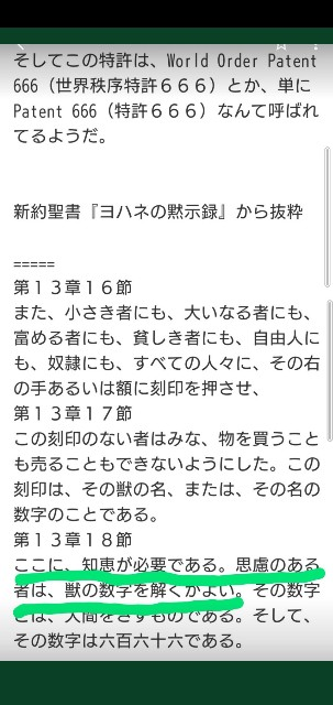 f:id:nsugi031224:20210509224607j:image
