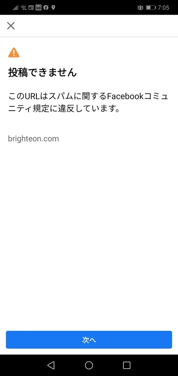 f:id:nsugi031224:20210515073707j:plain