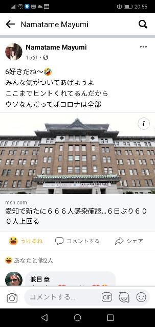 f:id:nsugi031224:20210519205729j:image
