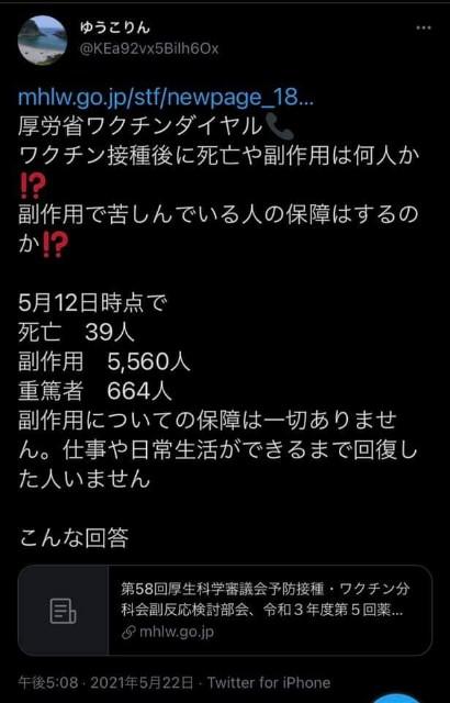 f:id:nsugi031224:20210524070716j:image