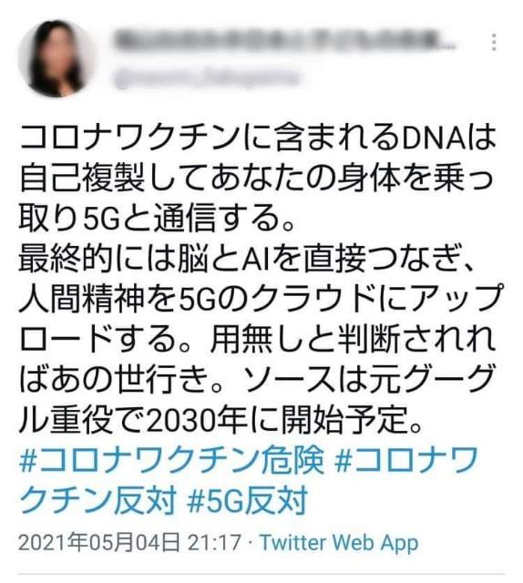 f:id:nsugi031224:20210524075720j:image