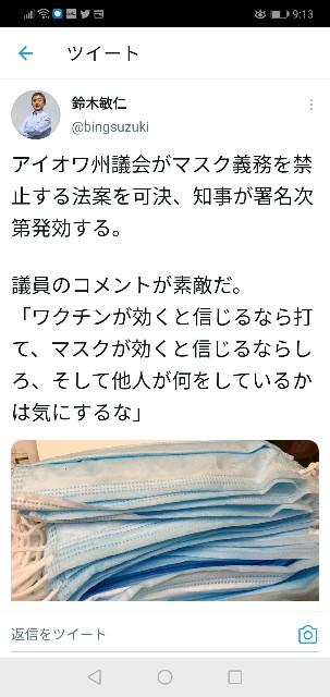 f:id:nsugi031224:20210524091603j:image