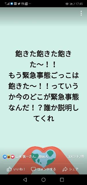 f:id:nsugi031224:20210524174646j:image