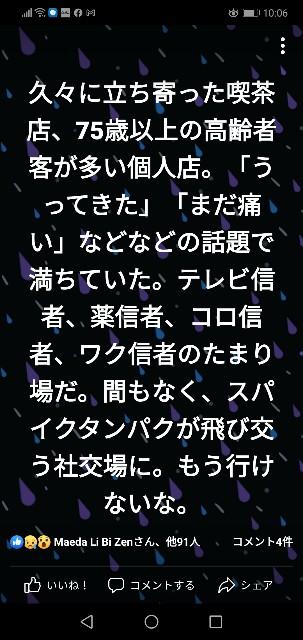 f:id:nsugi031224:20210607100720j:image