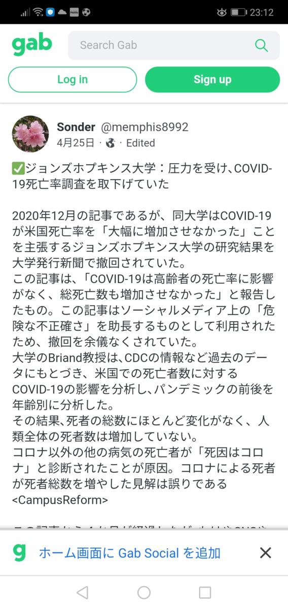 f:id:nsugi031224:20210608093607p:plain